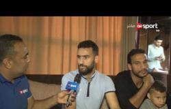 خاص مع سيف: لقاء مع مجموعة من لاعبى الزمالك قبل مباراة أهلى طرابلس