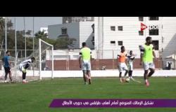ملاعب ONsport - تشكيل الزمالك المتوقع لمباراة أهلي طرابلس بدوري أبطال افريقيا