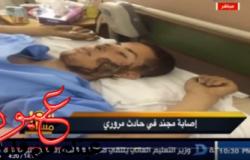 بالفيديو || جبروت ضابط شرطة وتسخيره لمجند ويتسبب في إصابته بالشلل النصفي ويرفض علاجه