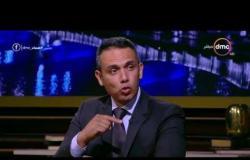 مساء dmc - هاني جنينة: سعيد جدا بإصرار الرئيس السيسي على الإصلاح مهما كانت التكلفة