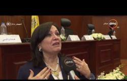 مساء dmc - إطلاق مبادرة البنك المركزي المصري لتحفيز التمويل متناهي الصغر