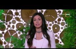 8 الصبح - حلقة عن ترشيد الإستهلاك فى شهر رمضان - الأربعاء 24-5-2017