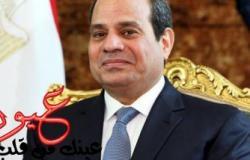 قرار جمهوري هام وعاجل من «السيسي» ونشره في الجريدة الرسمية اليوم