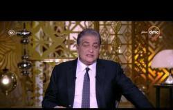 """مساء dmc - وزير خارجية البحرين طالب الحكومة اللبنانية """"تلجم حسن نصر الله"""" أو تتحمل مسئولية تصريحاته"""