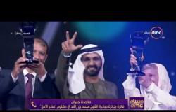"""مساء dmc - ماجدة جبران ... مصرية تفوز بجائزة مبادرة """" صناع الأمل """""""