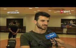 ستاد مصر: تصريحات نارية من محمد متولى لاعب الإسماعيلى عقب التعادل مع وادى دجلة