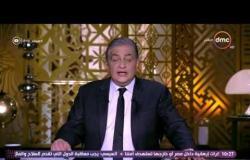 """مساء dmc - بكاء د.غادة والي """" وزير التضامن الاجتماعي """" علي الهواء بعد ذهابها لمعهد ناصر"""