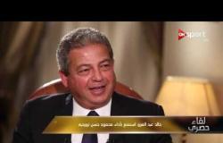 """لقاء حصري - وزير الشباب والرياضة: رمضان صبحي لعيب """"حريف"""" وبحب أتفرج عليه"""