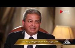 لقاء حصري - وزير الشباب والرياضة: النني وأحمد حجازي بيصنعوا الفارق مع المنتخب