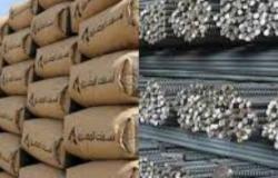 اسعار الحديد والاسمنت اليوم الاحد 28/5/2017: استقرار أسعار الأسمنت فى أول أيام شهر رمضان