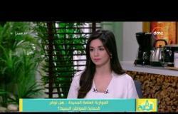 8 الصبح - الكاتب محمد يوسف العزيزي : برنامج الموازنة العامة الجديد لا يحل مشاكل المواطن المصري