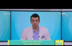 """8 الصبح - رامي رضوان يكشف تفاصيل القبض على المتهمين فى واقعة """"الطفل يوسف"""" ..ضابط وابن برلماني"""