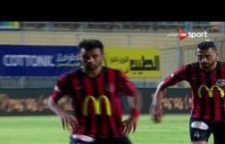 ستاد مصر: ملخص مباراة الداخلية 3 - 4 الزمالك ضمن مباريات الأسبوع الـ30 من الدوري الممتاز