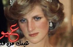 تفاصيل جديدة عن مقتل الأميرة ديانا.. والأخيرة تفجر مفاجآت عن زوجه قبل موتها