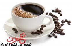 احذر  هذه القهوة تسبب الموت المفاجئ