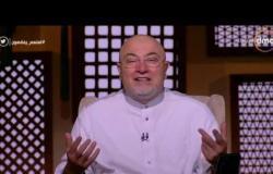"""الشيخ خالد الجندى يوضح معنى عمل """"الخبيئة"""""""