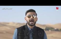 رامز جلال يرحب بجنكيز خان الشاشة.. هيطلع عيني النهاردة