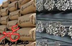 اسعار الحديد والاسمنت اليوم السبت 24/6/2017 بالأسواق