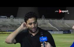 ستاد مصر - تصريحات أحمد حسام ميدو مدرب وادي دجلة بعد التعادل مع طنطا بالجولة الـ 32 من الدوري