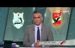 ستاد مصر - عامر حسين يوضح سبب تعديل مواعيد مباريات الدوري