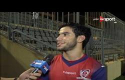 ستاد مصر: تصريحات ناصر ماهر نجم فريق بتروجيت بخصوص انضمامه لفريق فياريال