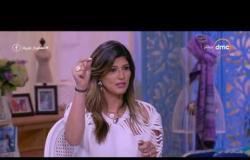 السفيرة عزيزة مع سناء منصور - شيرين عفت - نهى عبد العزيز - حلقة الأربعاء 19-7-2017