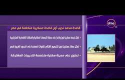 """الأخبار - القوات المسلحة تنشئ في مطروح اول قاعدة عسكرية متكاملة في مصر """" قاعدة محمد نجيب """""""