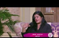 السفيرة عزيزة - تعرف على هدية الموسيقار على إسماعيل للفنانة شريفة فاضل