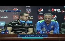 ستاد العرب - إيناسيو : لست ساحرا وأنا غير مسئول عن بيع اللاعبين