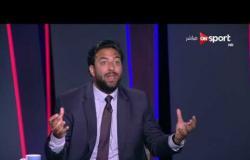 ستاد العرب - ميدو : عيب يكون الزمالك خسران على ملعبه وسايب الاستحواذ للفتح
