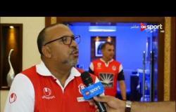 صباحك عربي: تصريحات مدرب عام اتحاد الفتح المغربي بعد التعادل الإيجابي مع الزمالك