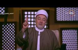 لعلهم يفقهون - الشيخ خالد الجندي يروى قصة شيخ رفع شأن الإسلام بـ3 سنت