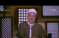 """لعلهم يفقهون - الشيخ خالد الجندي: """"لا أسعى ولا أصلح لأي منصب في مصر"""""""