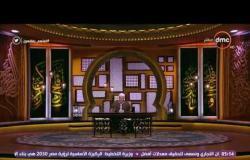 """لعلهم يفقهون - حلقة الإثنين 24-7-2017 مع فضيلة الشيخ خالد الجندي - موضوع الحلقة """" الأخلاق رسالة """""""