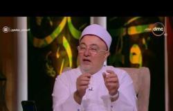 """الشيخ خالد الجندى: دخول النار """"عدل"""" ودخول الجنة """"فضل"""" من الله"""