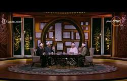 الشيخ خالد الجندي يوضح أنواع العذاب يوم القيامة