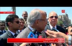وضع حجر الأساس لتطوير ميدان السيدة عائشة بحضور وزيري التنمية المحلية والأثار ومحافظ القاهرة