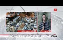 #يحدث_في_مصر  | مصرع 4 أشخاص بينهم طفلة وإصابة 9 أخرين في انهيار عقار بالمنصورة