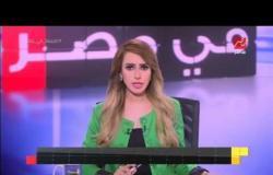 """تشييع جثماني شهيدي هجوم """"إسنا"""" الإرهابي في جنازة عسكرية وشعبية بالأقصر #الجمعة_في_مصر"""
