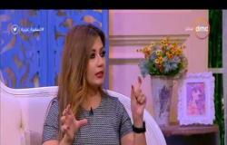 السفيرة عزيزة - لقاء مع د/ لميس مراد خبيرة التغذية ... ونصائح لحرق الدهون في الجسم