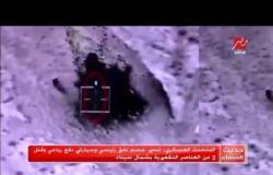 المتحدث العسكرى: تدمير جسم نفق رئيسي وسيارتي دفع رباعي وقتل 2 من العناصر التكفيرية بشمال سيناء