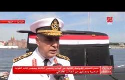 """لقاء مع الفريق """"أحمد خالد"""" قائد القوات البحرية المصرية فى #حديث_المساء"""