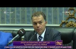 مساء dmc - وزير النقل يحضر جلسة استماع في البرلمان لمنافشة حادث قطاري الإسكندرية