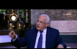 مساء dmc - د/ علي الدين هلال : المشروعات القومية ستغير خريطة مصر الحالية