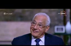 مساء dmc - د/ علي الدين هلال : قيادات جماعة الإخوان كانوا يتصورون أنهم سيحكمون مصر 500 عام