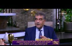 مساء dmc - وزير قطاع الأعمال العام : الشركة الشرقية للدخان صافي ربحها مليار ونصف المليار جنيه