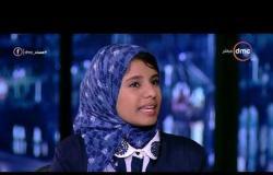 مساء dmc - سارة ابنة البطل اللواء محمد سلمي السواركة تشارك أسامة كمال تقديم البرنامج