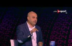 """ملاعب ONsport - محمد الشرقاوى: معظم لاعبى الزمالك """"شبعت"""" و """"استكفت"""" عكس لاعبى الأهلى"""