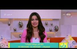 8 الصبح - متصل : سواقة السيدات مش بتعمل حوادث عشان الرجالة بتتفادها فى الطريق