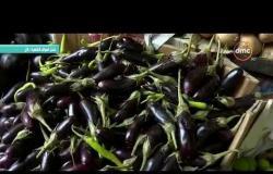 8 الصبح - من داخل سوق سليمان جوهر .. تعرف على أسعار الخضروات والفاكهة اليوم